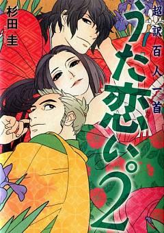 Chouyaku Hyakuninisshu: Uta Koi.
