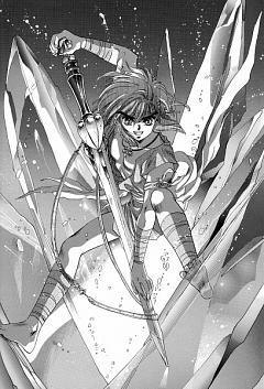 Ryuu-ou