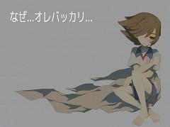 Ichinose Kazuya