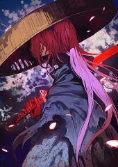 Assassin (Koha-Ace)