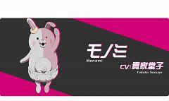 Monomi (Super Danganronpa 2)