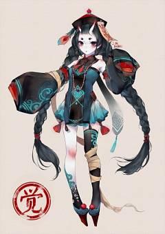 Kyonshii Imouto (Onmyoji)