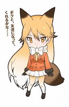 Ezo Red Fox (Kemono Friends)