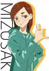 Mizusaki Tsubame