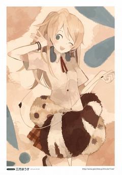 Mitsuki Mouse