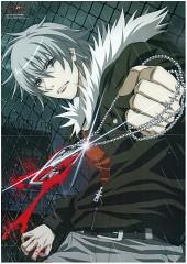 Akira (TNC)