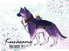 Kurasame (Final Fantasy Type-0)