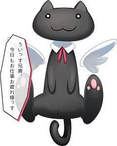 Spoke (Haru Uso)
