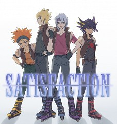 Team Satisfaction