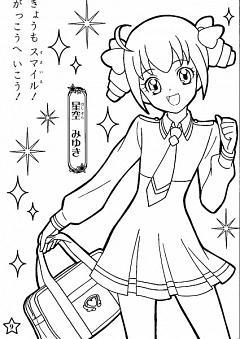 Hoshizora Miyuki