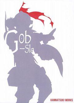 Goblin Slayer (Character)