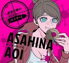 Asahina Aoi
