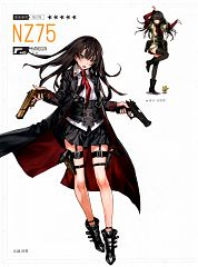 NZ75 (Girls Frontline)