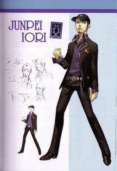 Iori Junpei