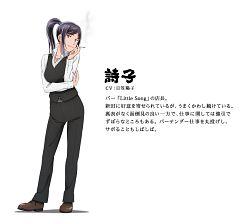 Utako (Hinamatsuri)