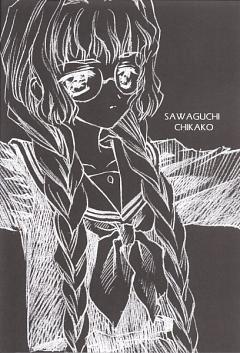 Sawaguchi Chikako