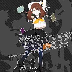 Ichinose Hajime