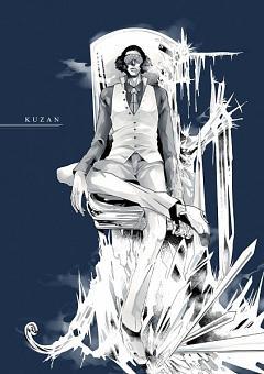 Kuzan (ONE PIECE)