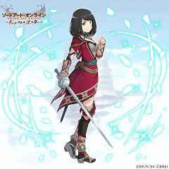 Koharu (Sword Art Online)