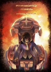 Banagher Links