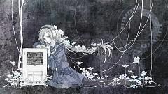 Sekka Yufu