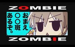 Kore wa Zombie Desuka