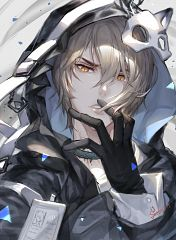 Phantom (Arknights)