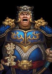 Zhen Cao
