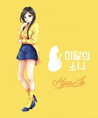 Jin Hyun