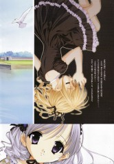 World's End Artbook