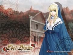 Mary (Edel Blume)