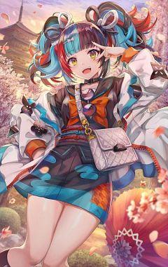 Archer (Sei Shonagon)