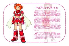 Cure Red Flame