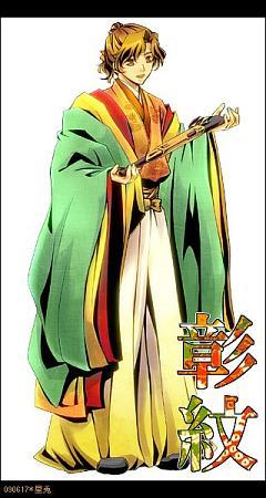Akifumi