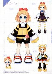 Peashy (Choujigen Game Neptune)