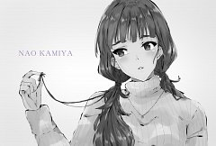 Kamiya Nao