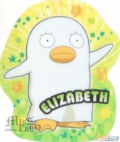 Ko Elizabeth