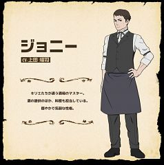 Johnny (Kouya no Kotobuki Hikoutai)