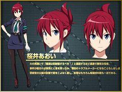 Sakurai Aoi