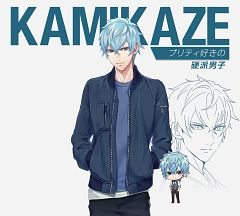 Kamikaze (Cocktail Ouji)