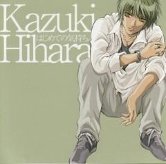 Hihara Kazuki