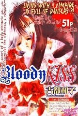 Bloody Kiss