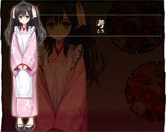Kou (Kikan Bakumatsu Ibun Last Cavalier)