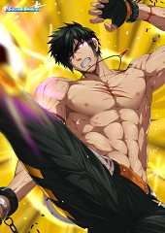 Hercules (Soccer Spirits)