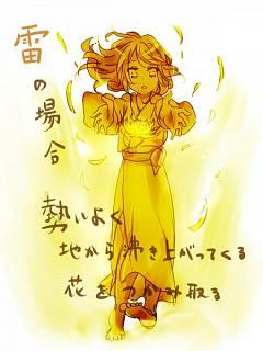 Kikuchi Iroha