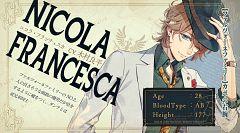 Nicola Francesca