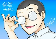 Motoyama Tomomichi