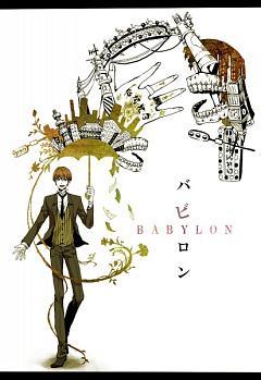 Babylon (Song)