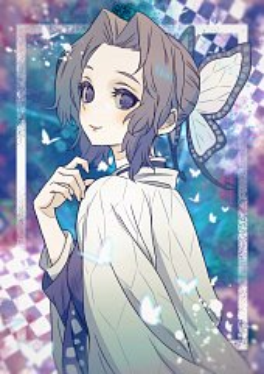 Kochou Shinobu