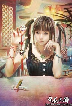 Eat (Mangaka)